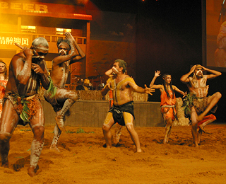 Indigenous Performance & Welcome To Country